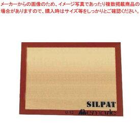 【まとめ買い10個セット品】 ドゥマール シルパット 6枚取サイズ 490×340