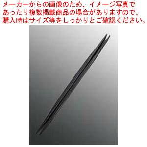 【まとめ買い10個セット品】 Reプラ卵中箸 23cm 黒(PPS製)【 カトラリー・箸 】