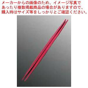 【まとめ買い10個セット品】 Reプラ卵中箸 23cm 赤(PPS製)【 カトラリー・箸 】
