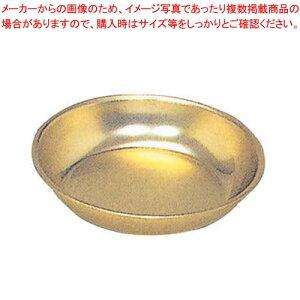 蓚酸アルマイト 特大 深皿 107 φ180【 和・洋・中 食器 】