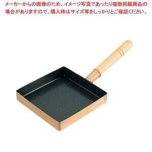 【まとめ買い10個セット品】 EBM 銅 玉子焼 関東型(フッ素樹脂加工)24cm