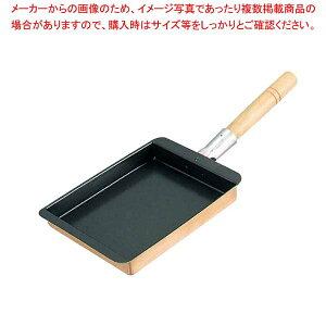 【まとめ買い10個セット品】 EBM 銅 玉子焼 関西型(フッ素樹脂加工)16.5cm