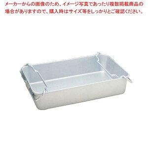 【まとめ買い10個セット品】 アルマイト 魚缶 身 280-A 610×387×125【 運搬・ケータリング 】