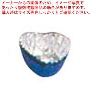 アルミ チョコカップ(1000枚入)ハート型 青【 製菓・ベーカリー用品 】 【 バレンタイン 手作り 】