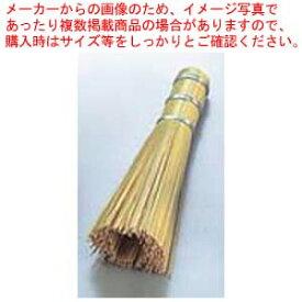 【まとめ買い10個セット品】 竹ササラ 12cm【 鍋全般 】