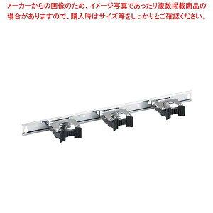コンドル モップキャッチS 3本掛け FU585-003X-MB【 清掃・衛生用品 】