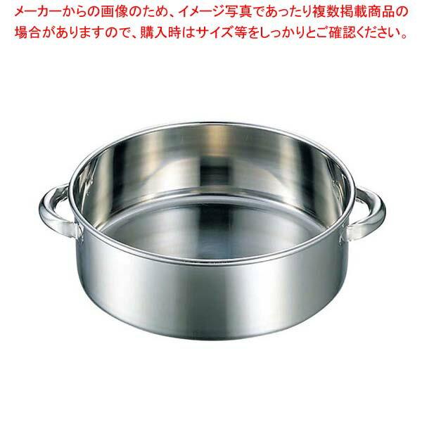 EBM 18-8 手付 洗い桶 33cm