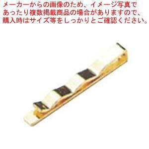 えいむ メニューピン MP-111 ゴールド【 メニュー・卓上サイン 】