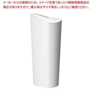 TAOG(タオ)スリムティッシュケース ホワイト【 店舗備品・防災用品 】