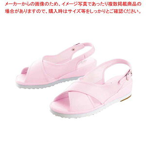 【まとめ買い10個セット品】 ナースシューズ S-29P ピンク 23.5cm【 ユニフォーム 】