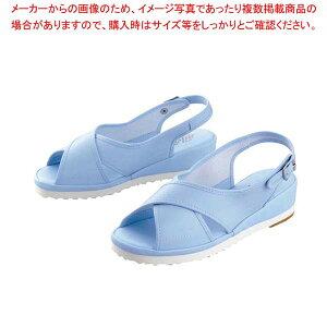 【まとめ買い10個セット品】 ナースシューズ S-29B ブルー 22.5cm【 ユニフォーム 】