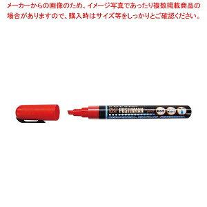ZIGポスターマン WATER-PROOF 青 6mm PMA-50A-030S【 店舗備品・インテリア 】