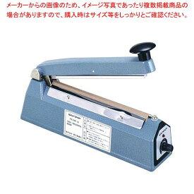 卓上 シーラー PS-200【 厨房消耗品 】