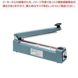 卓上 シーラー PS-300【 厨房消耗品 】