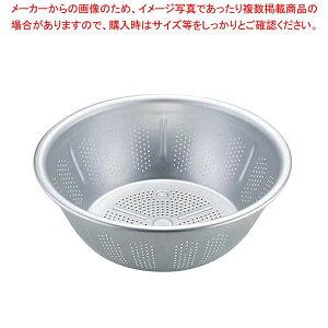 アルマイト 水切ザル 27cm【 水切り・ザル 】
