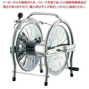 【まとめ買い10個セット品】 18-0 ホースリール SH-S 25m用【 清掃・衛生用品 】