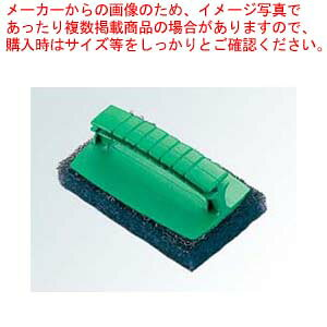 3M ハンドブラシ 青 細目 95×150【 清掃・衛生用品 】