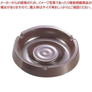【まとめ買い10個セット品】 マーシャン灰皿 ブラウン メラミン【 卓上小物 】