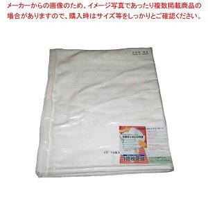 【まとめ買い10個セット品】 日東紡の新しいふきん 12枚入 白 420×710