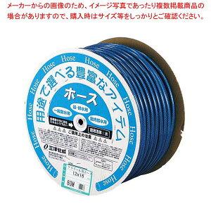 【まとめ買い10個セット品】 水道用ホース(耐圧)60m巻 ホースリール取り替え用 PR-1216D60B【 清掃・衛生用品 】