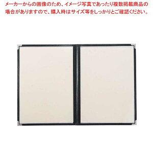 【まとめ買い10個セット品】 クイックメニューブック A4サイズ QM-2 4ページ ブラック 36017【 メニュー・卓上サイン 】