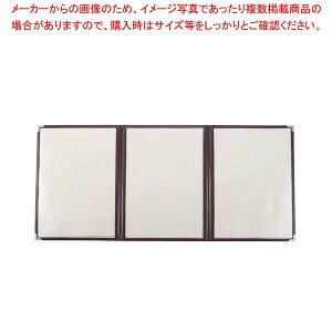 クイックメニューブック A4サイズ QM-5 8ページ ブラウン 36020【 メニュー・卓上サイン 】