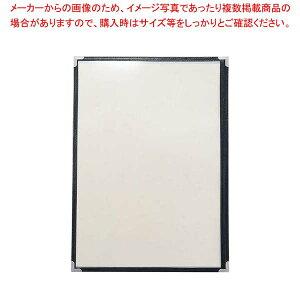 クイックメニューブック B4サイズ QM-100 2ページ ブラック 32585【 メニュー・卓上サイン 】