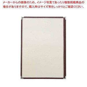 【まとめ買い10個セット品】 クイックメニューブック B4サイズ QM-400 6ページ ブラウン 32588【 メニュー・卓上サイン 】