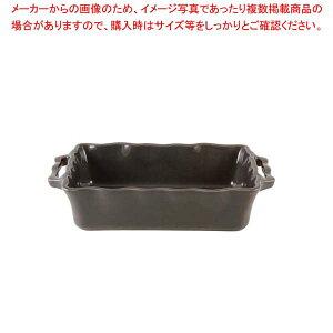 【まとめ買い10個セット品】 アポーリア レクタンギュラーベイキングディッシュ 33cm ブラックペッパー 111033044【 オーブンウェア 】