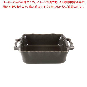 アポーリア スクウェアベイキングディッシュ 25cm ブラックペッパー 110025044【 オーブンウェア 】
