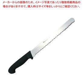 PC黒柄 パン&ハムスライサー 25cm