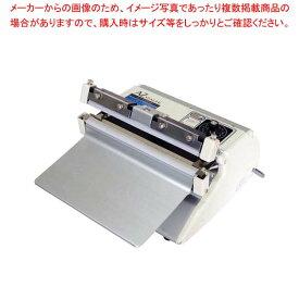 卓上型AZシーラー AZ-200W【 厨房消耗品 】