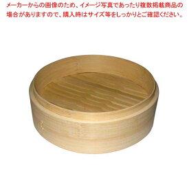 竹 中華セイロ 身 21cm【 すし・蒸し器・セイロ類 】