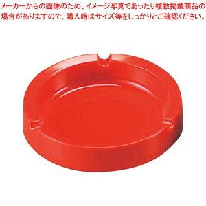 【まとめ買い10個セット品】 メラミン レスト付 灰皿 レッド 99019/1043 φ110【 卓上小物 】