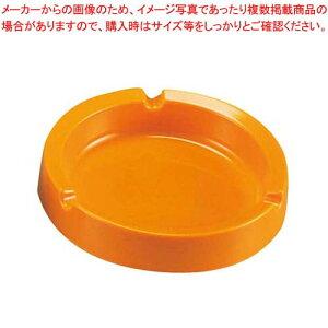 【まとめ買い10個セット品】 メラミン レスト付 灰皿 オレンジ99019/1050 φ110【 卓上小物 】