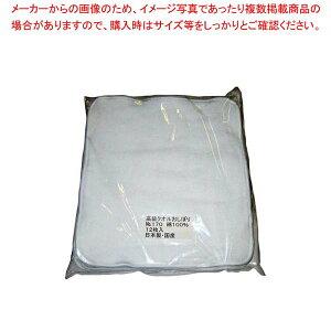 江部松商事 / EBM 高級タオルおしぼり No.170(12枚入)ホワイト 340×340【 厨房消耗品 】