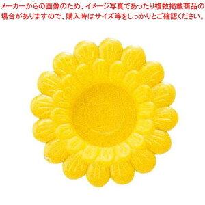 【まとめ買い10個セット品】 わさび皿(500枚入)菊 黄【 厨房消耗品 】
