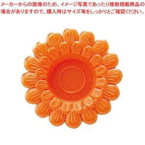 【まとめ買い10個セット品】 わさび皿(500枚入)菊 オレンジ【 厨房消耗品 】