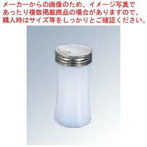 ポリエチレン 鼓型 調味缶 小ロング Tとうがらし缶(ポリ蓋付)φ57×H121【 調味料入 】