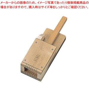 【まとめ買い10個セット品】 木製 ところてん突 一人前 全長170【 だしこし・みそこし 】