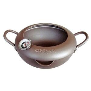 【まとめ買い10個セット品】 クロワッサン 鉄 温度計付 天ぷら鍋 20cm CR-5141【 ギョーザ・フライヤー 】