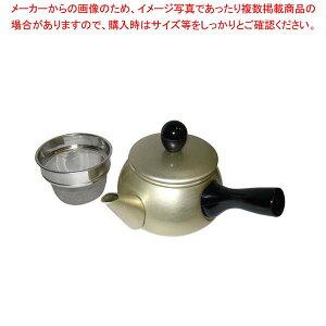 急須 0.6L 横手 ゴールド ドリーム アルミ【 カフェ・サービス用品・トレー 】
