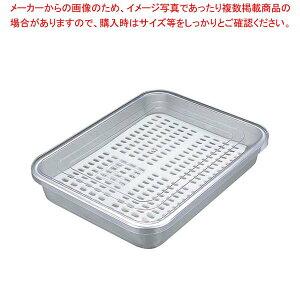 【まとめ買い10個セット品】 アルマイト 冷凍ケース(目皿付)CP-310【 ストックポット・保存容器 】