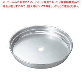 アルマイト 中華セイロ用 万能台輪 27cm用【 すし・蒸し器・セイロ類 】