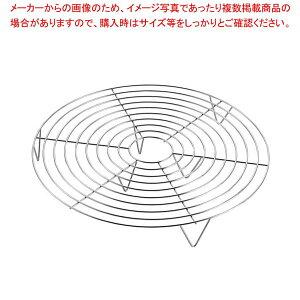 【まとめ買い10個セット品】 EBM 18-8 シフォンケーキクーラー φ330