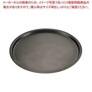 【まとめ買い10個セット品】 EBM アルミ スーパーコート ピザパン 14インチφ380【 ピザ・パスタ 】
