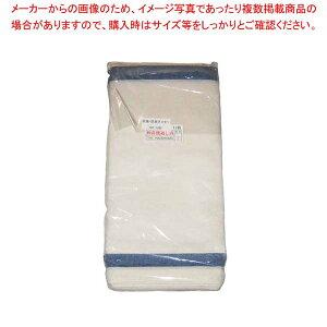 【まとめ買い10個セット品】 抗菌防臭ダスター(12枚入)青【 清掃・衛生用品 】
