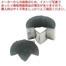 EBM スーパーコート 物相型(ライス型)竹【 おにぎり型・ライス型・押し寿司型 】