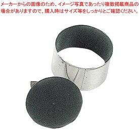 EBM スーパーコート 物相型(ライス型)丸【 おにぎり型・ライス型・押し寿司型 】