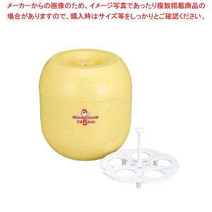 【まとめ買い10個セット品】 温泉たまご器 たま5ちゃん【 低温調理器・フードウォーマー 】